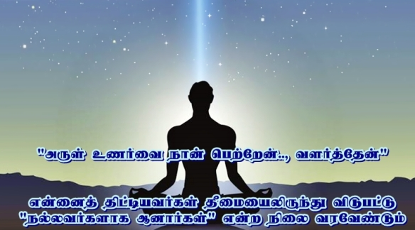 divine-energy.jpg