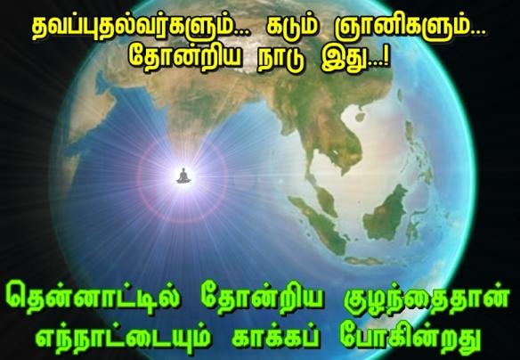 Sage Agatheeswaran
