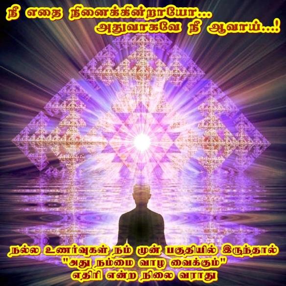 Divine Relations