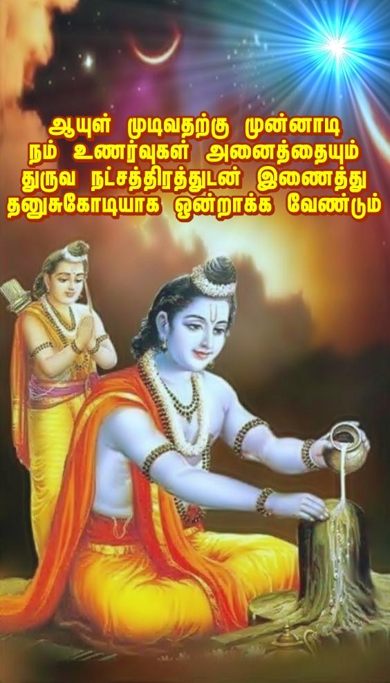 dhanuskodi - rameswaram