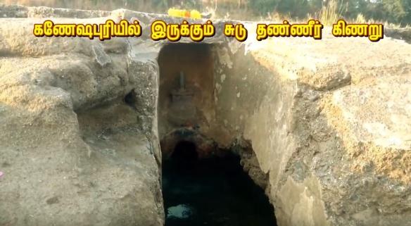 hot spring ganshpuri
