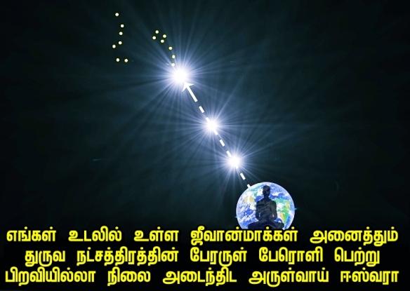 route for sapdharihi mandalam