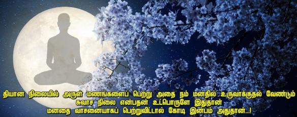 spiritual blossom