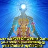 """சிருஷ்டியை மாற்றும் ஆறாவது அறிவு """"கார்த்திகேயா...!"""""""