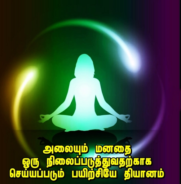 Importnce od meditation